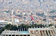 دمشق في المرتبة الأولى لأرخص المدن في العالم لكنها ...🔻