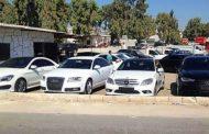 التجارة الخارجية تعلن عن مزاد لبيع 500 سيارة في دمشق.. تفاصيل🔻