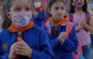 سوريا: وزير التربية: من غير المنطقي إيقاف الدوام في المدارس بشكل كامل بسبب كورونا..تفاصيل🔻