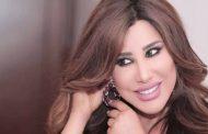 الفنانة اللبنانية نجوى كرم تصـرح  كنـت زوجة ثـانية لرجـل مسـلم