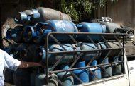 انقـ.ـطاع الكـ.ـهرباء يخـ.ـفض إنتاج أسطوانات الغاز وانقـ.ـطاع الغاز يؤثر على الكـ.ـهرباء والمواطن حـ.ـائر !!!